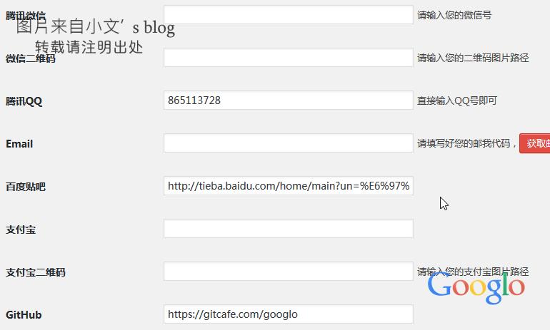 Git:一款比付费主题更像是付费主题的WordPress免费主题