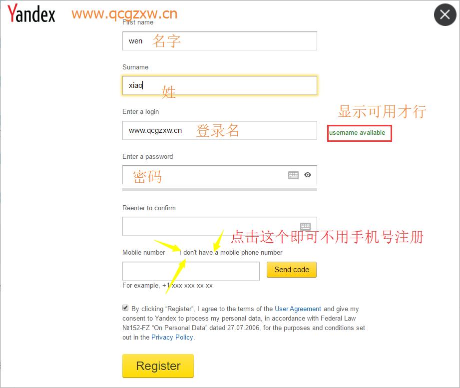 俄罗斯网盘——Yandex Disk免费10G容量– 小文's blog