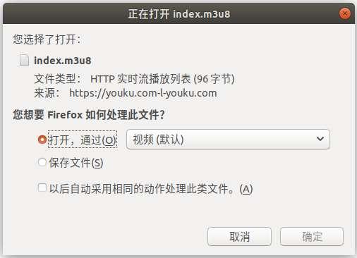 浏览器播放M3U8视频资源