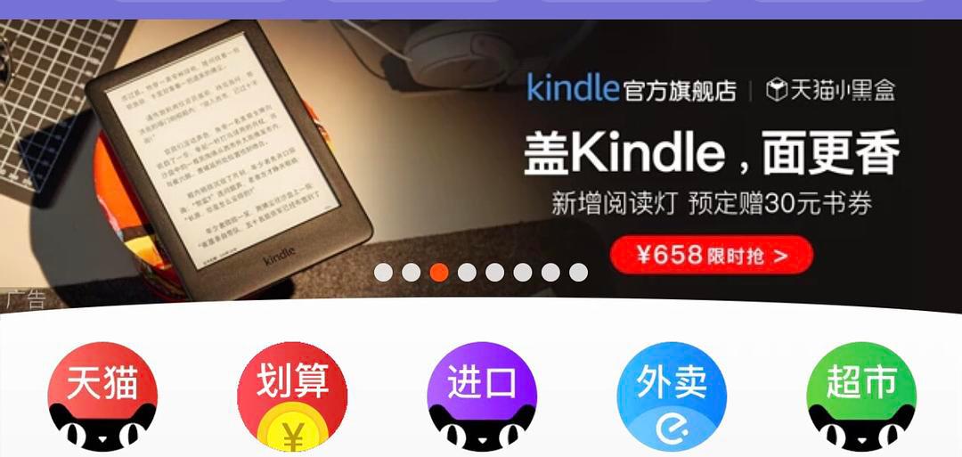 吃灰Kindle复活计——用Kindle看网络小说