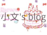 生日祝福网页