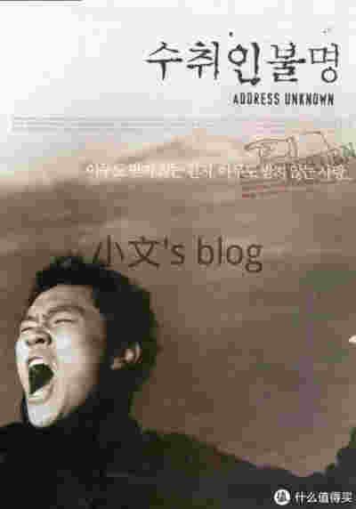 小文博客——24部精选韩国高分电影,题材尺度只有韩国人敢拍,却部部让人惊叹!